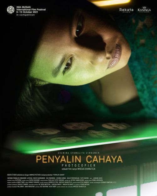 Film Penyalin Cahaya