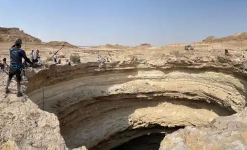 Lubang Barhout di Yaman