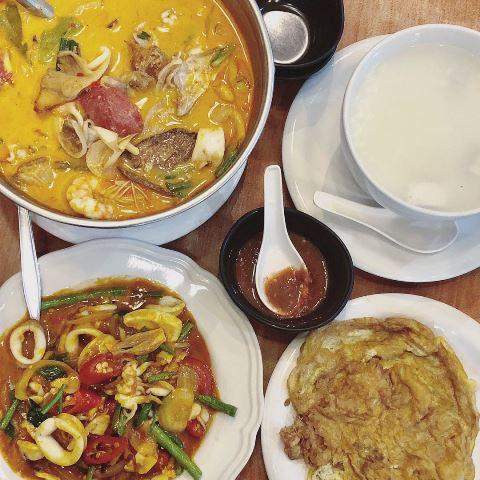 Salma Halal Restaurant Thailand. (Foto: Instagram @farahhannan_fha)