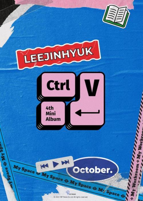 Lee Jin Hyuk UP10TION