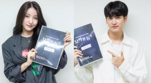 Sowon dan Chanwoo