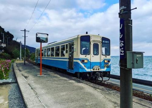 Stasiun Shimonada