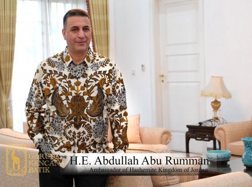 Batik Nusantara