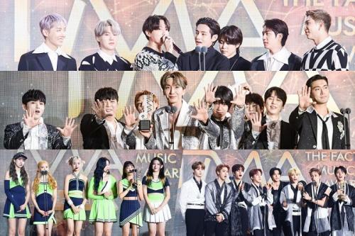 The Fact Music Awards 2021. (Foto: Soompi)