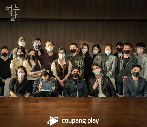 Tim produksi drama One Ordinary Day. (Foto: Coupang Play)