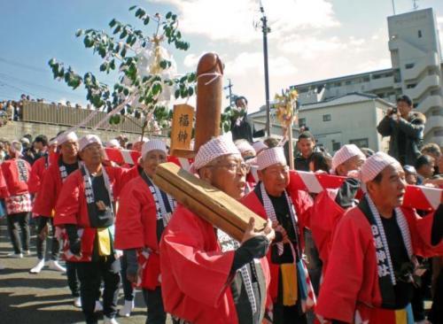 Festival Honen Matsuri